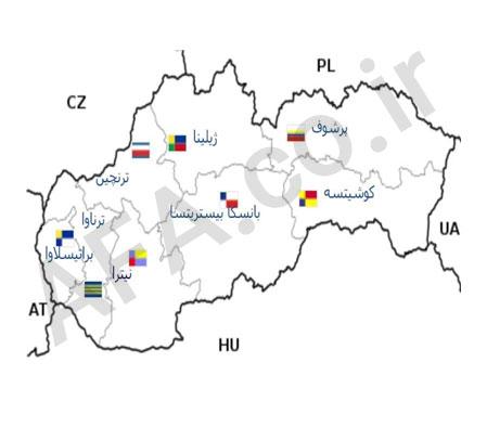 شهرهای کشور اسلواکی